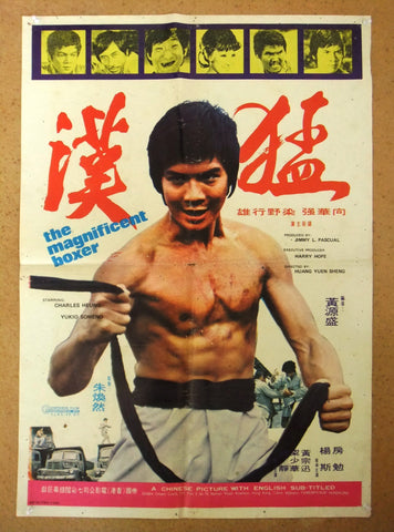 The magnificent boxer (Meng han) Poster