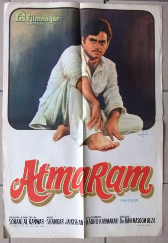 "Atmaram (Bharat Bhushan) Bollywood 20""x28"" Hindi Original Movie Poster 70s"