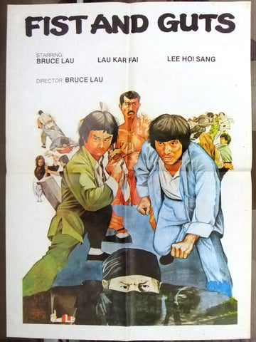 "FISTS AND GUTS (Bruce Lau) Original 20x27"" Lebanese Kung Fu Movie Poster 70s"