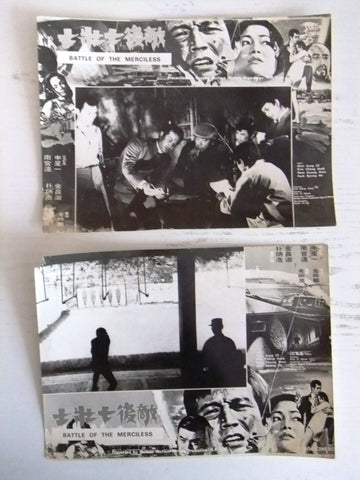 "{Set of 4} BATTLE OF THE MERCILESS Shin Sung Kung Fu 8x10"" Movie B&W Photos 70s"