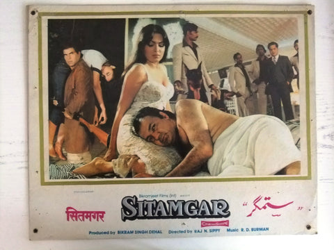 {Set of 3} Sitamgar {Dharmendra} Indian Hindi Original Movie Lobby Card 80s