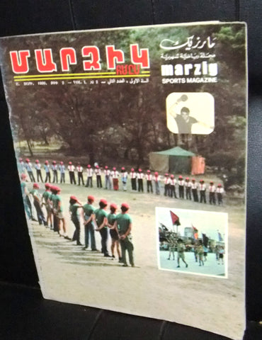 Marzig Armenian Sport Vintage #2 First Year Magazine 1980
