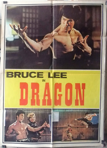 "Dragon (Bruce Lee) Kung Fu 39x27"" Original Movie Lebanese Poster 70s?"