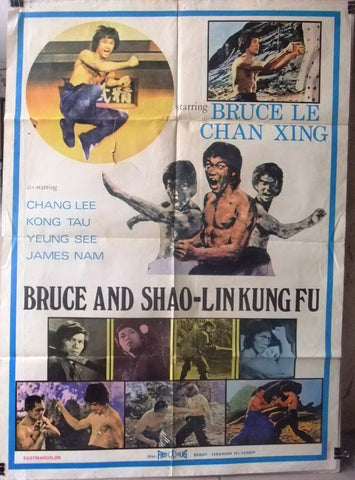 "Bruce And Shaolin Kung Fu (Bruce Le) Org 39x27"" Lebanese Movie Poster 70s"
