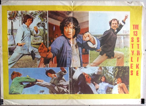 The 13 Styles Strike (Yeh Hai-Fang) Kung Fu Lebanese Movie Poster 70s