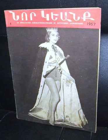 Nor Guiank, Marita Lindahl, Finland Miss World Armenian Magazine #1 1st Year 1957