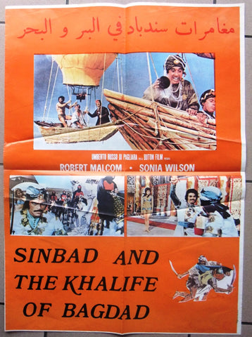 "SINBAD & CALIPH OF BAGHDAD Robert Malcom 20x27"" Lebanese Arabic Movie Poster 70s"