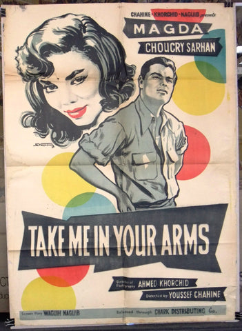 Take me In your Arms Magda Egyptian Movie poster 60s