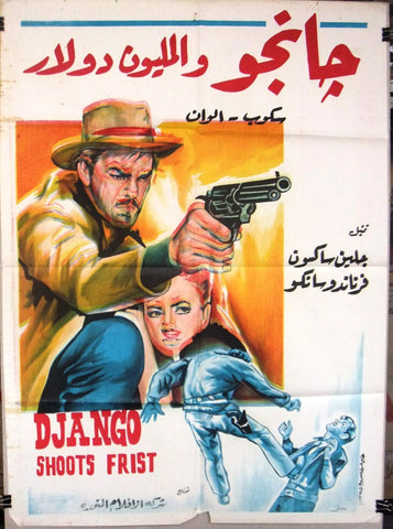 "Django Shoots First (Glenn Saxson) 39x27"" Egyptian Arabic Movie Poster 60s"