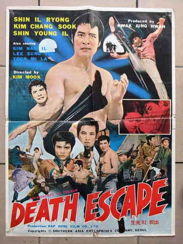 Death Escape (Shin IL Ryong) Korean Hwak Jung Hwan Kung Fu Movie Poster 70s