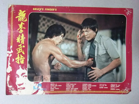 (Set of 9) Bruce's Fingers {Bruce Le} Chinese Kung Fu Lobby Card 70s