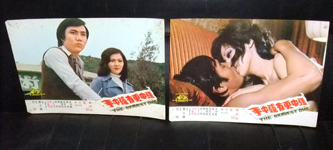 (Set of 7) The Bravest One {Wong Yuen Sunl} Original Kung Fu Lobby Card 70s