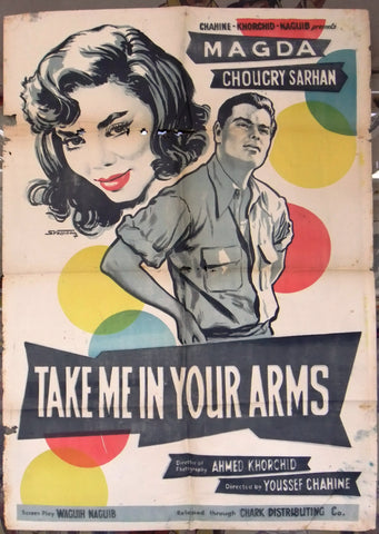 Take me In your Arms Magda Egyptian Movie poster 1960