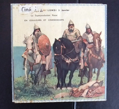The Sword and the Dragon (Ilya Muromets) Film Arabic French Program 50s