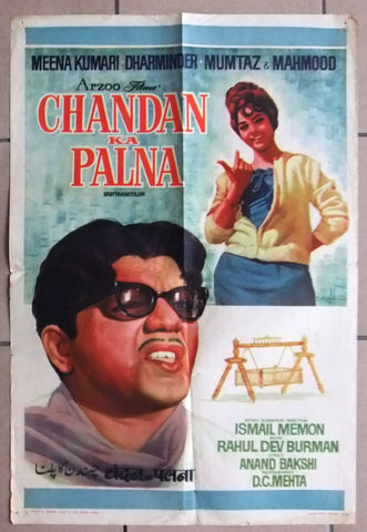Chandan Ka Palna Meena Kumari Hindi Indian Bollywood Original Movie Poster 1960s