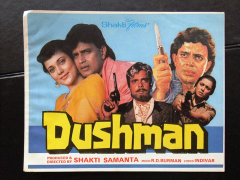 Dushman (Mithun Chakraborty) Indian Hindi Movie Program 90s