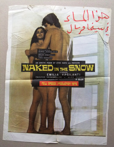 Naked in the Snow (Emilia Ypsilanti) Original Greek Movie Poster 70s