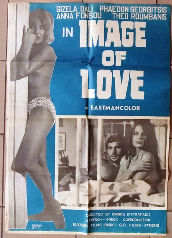 Image of Love, Kynigimenoi Erastes (Dora Sitzani) Greek Lebanese Movie Poster 70s
