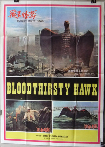 Bloodthirsty Hawk Poster