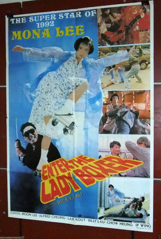 Enter the Lady Boxer Poster