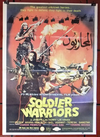 Soldiers Warriors Poster