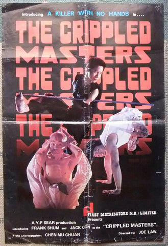 The Crippled Masters (Tian can di que) Poster
