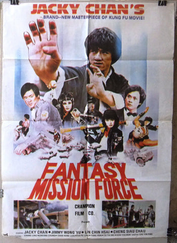 FANTASY MISSION FORCE Poster