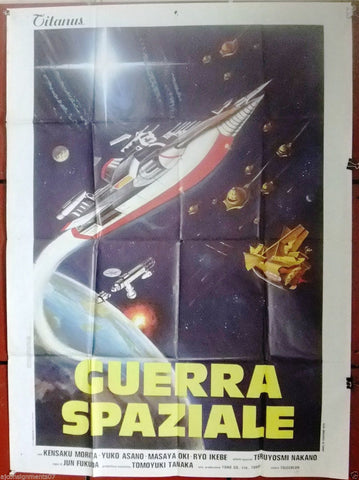 GUERRA SPAZIALE 2F Poster