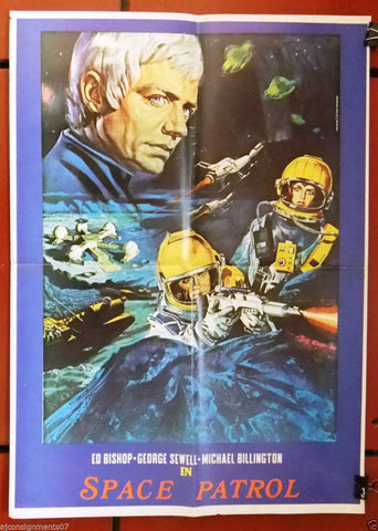UFO Space Patrol Poster