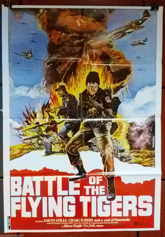 Battle of the Flying Tiger Poster