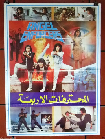 ANGEL ENFORCERS Poster