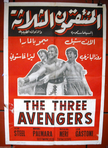 The Three Avengers Poster