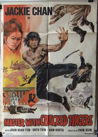 MASTER WITH CRACKED FINGER (Diao shou guai zhao) Poster
