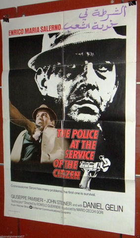 The Police at the Service of the Citizen Poster