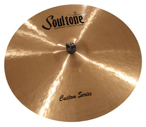 "20"" Custom Series Ride"
