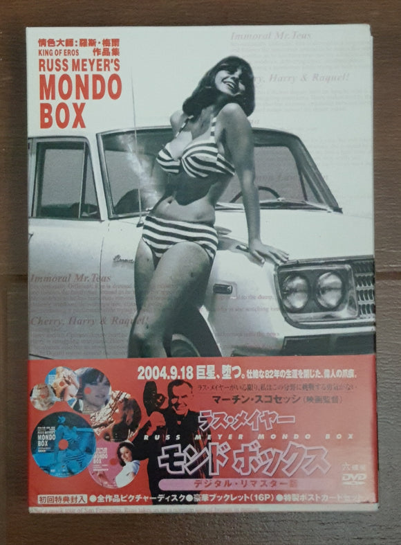 Russ Meyer's Mondo Box 5 Movie Collection