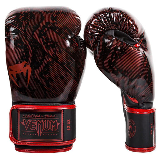 Boxing Gloves - Fusion Boxing Gloves