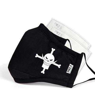 One Piece Face Mask Whitebeard Logo