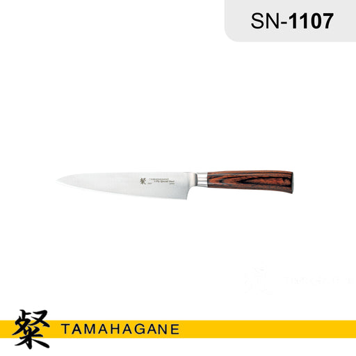 "Tamahagane ""SAN"" Petty Knife 150mm (SN-1107) Made in Japan"