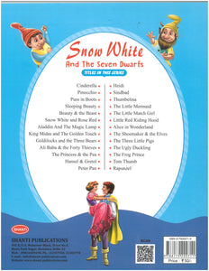 Fairy Tales for Kids-Great Fairy Tales - Snow White and the Seven Dwarfs