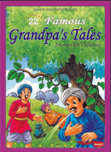 Story Books for Children-22 Famous Grandpa's Stories (English)-5