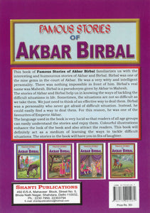 Akbar and Birbal story books-Famous Stories of Akbar and Birbal (English) - 2