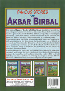 Akbar and Birbal story books-Famous Stories of Akbar and Birbal (English) - 3