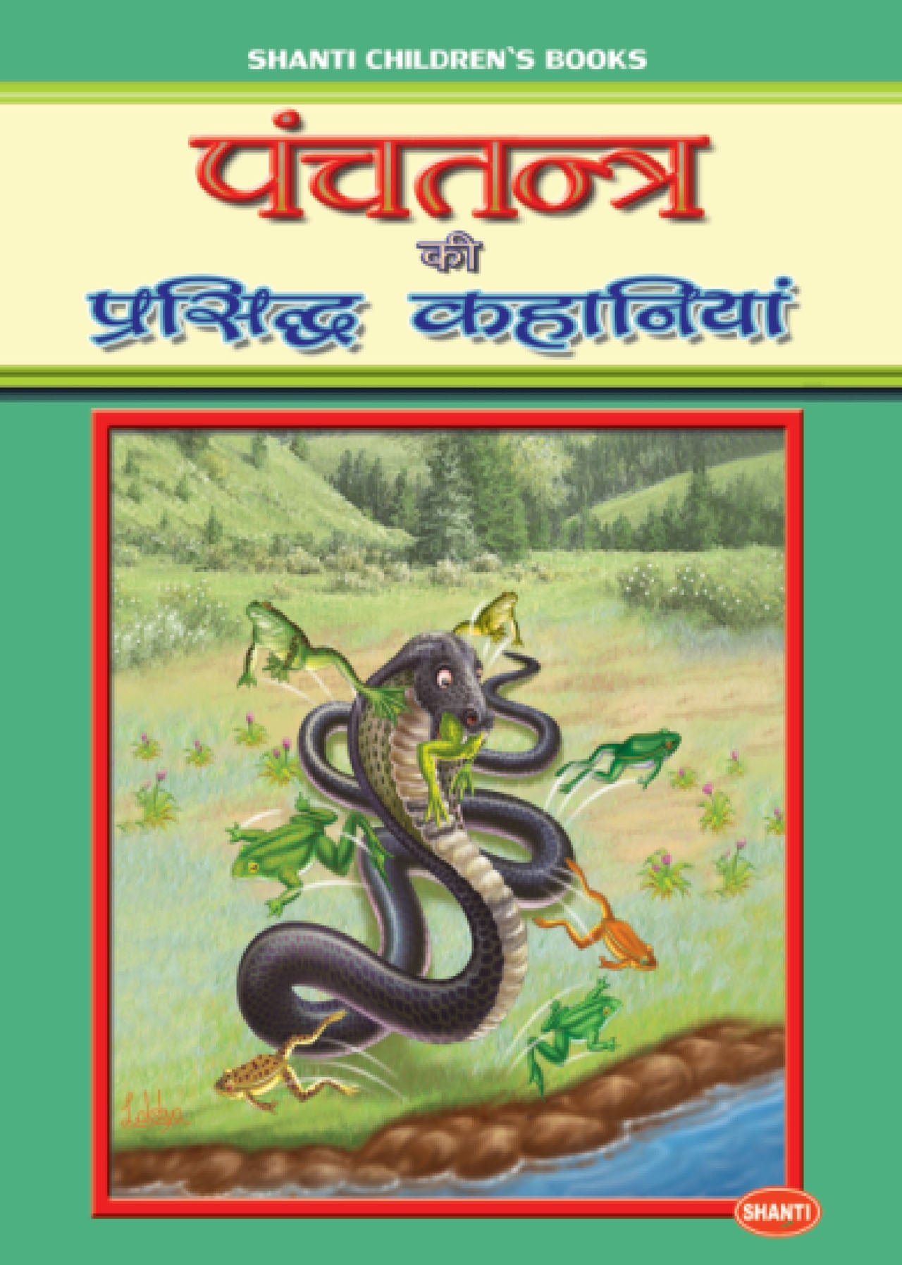 Panchatantra story books-Famous Stories of Panchatantra (Hindi) - 3