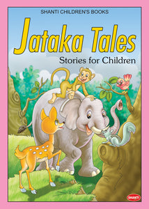 Story book for kids-Jataka Tales (English) - Stories for Children - 2