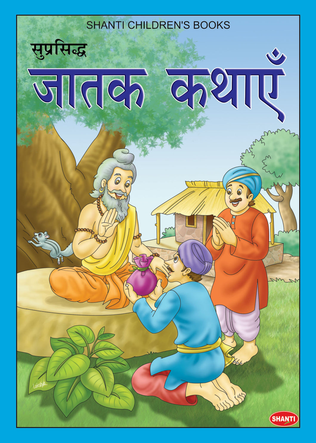 Story book for kids-Jataka Tales (Hindi) - Stories for Children - 3