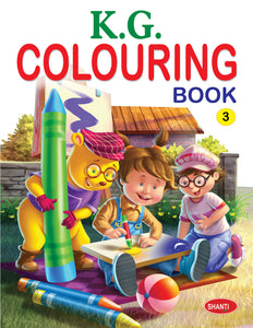 Colouring Book for Children - KG Colouring Book - 3