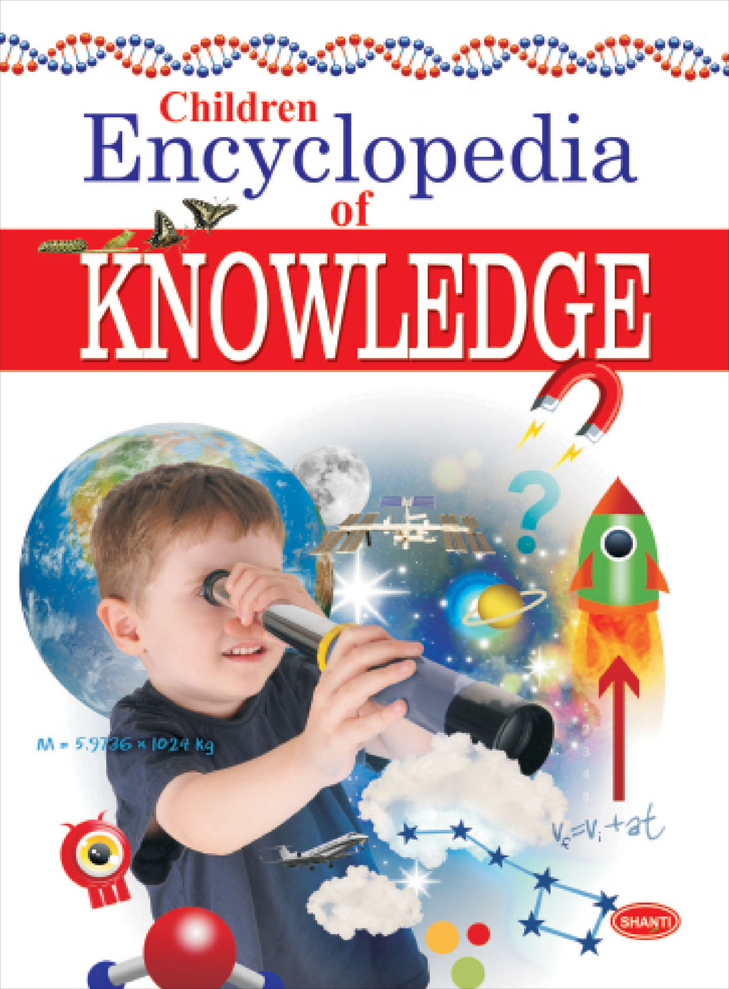 encyclopedia for kids-Children Encyclopedia of Knowledge_Red