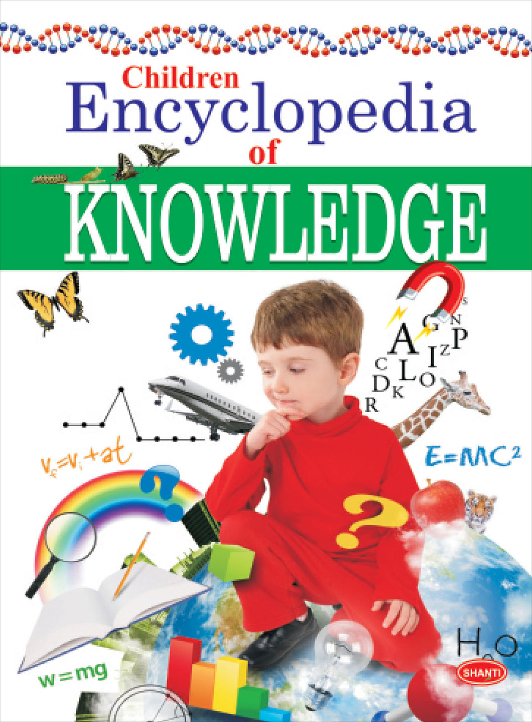 encyclopedia for children-Children Encyclopedia of Knowledge_Green