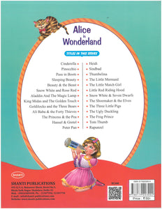 Fairy Tales for Kids-Great Fairy Tales - Alice in Wonderland